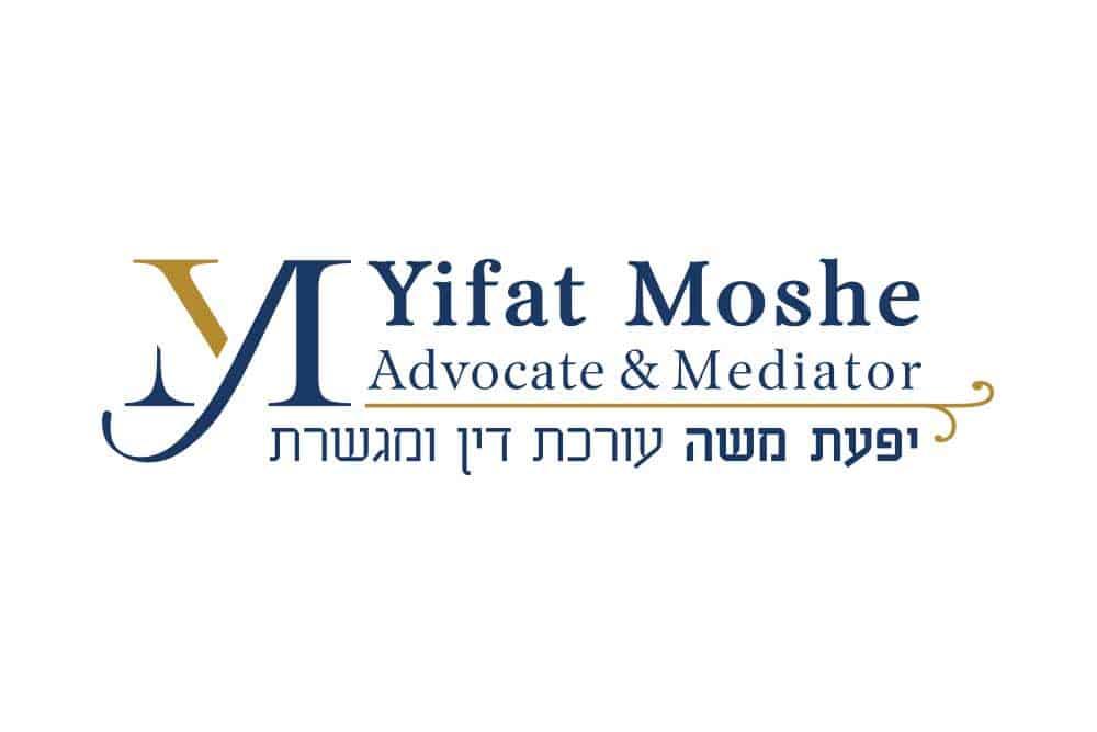 עיצוב לוגו וניירת משרדית לעורכת דין - יפעת משה