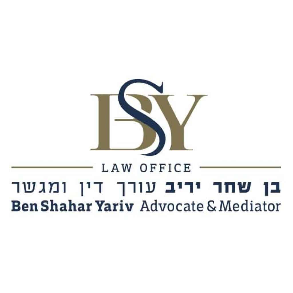 עיצוב לוגו למשרד עורך דין תחבורה בן שחר יריב