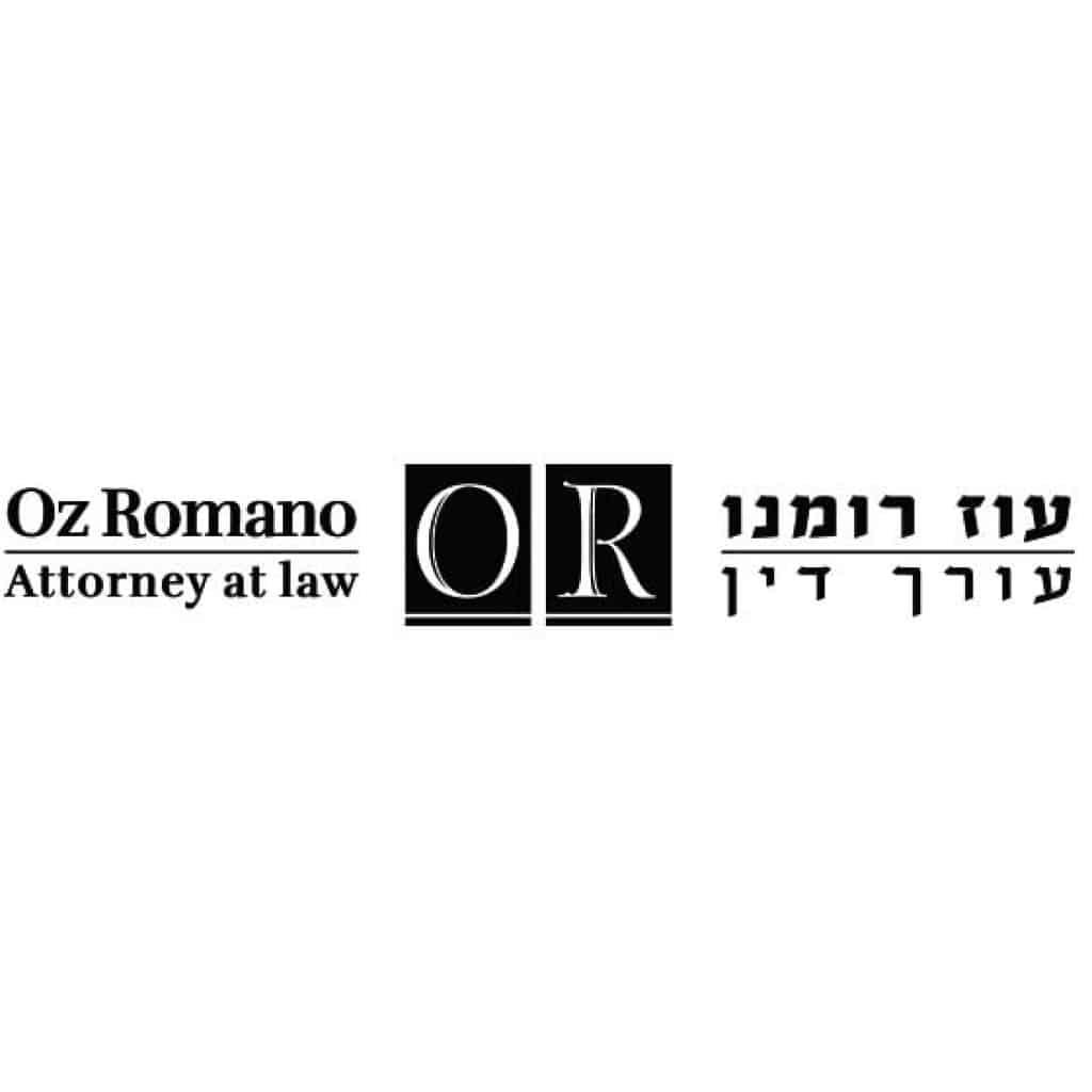 עיצוב לוגו למשרד עורך דין עוז רומנו