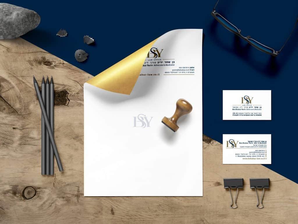 עיצוב-לוגו-למשרד-עורך-דין יריב בן שחר