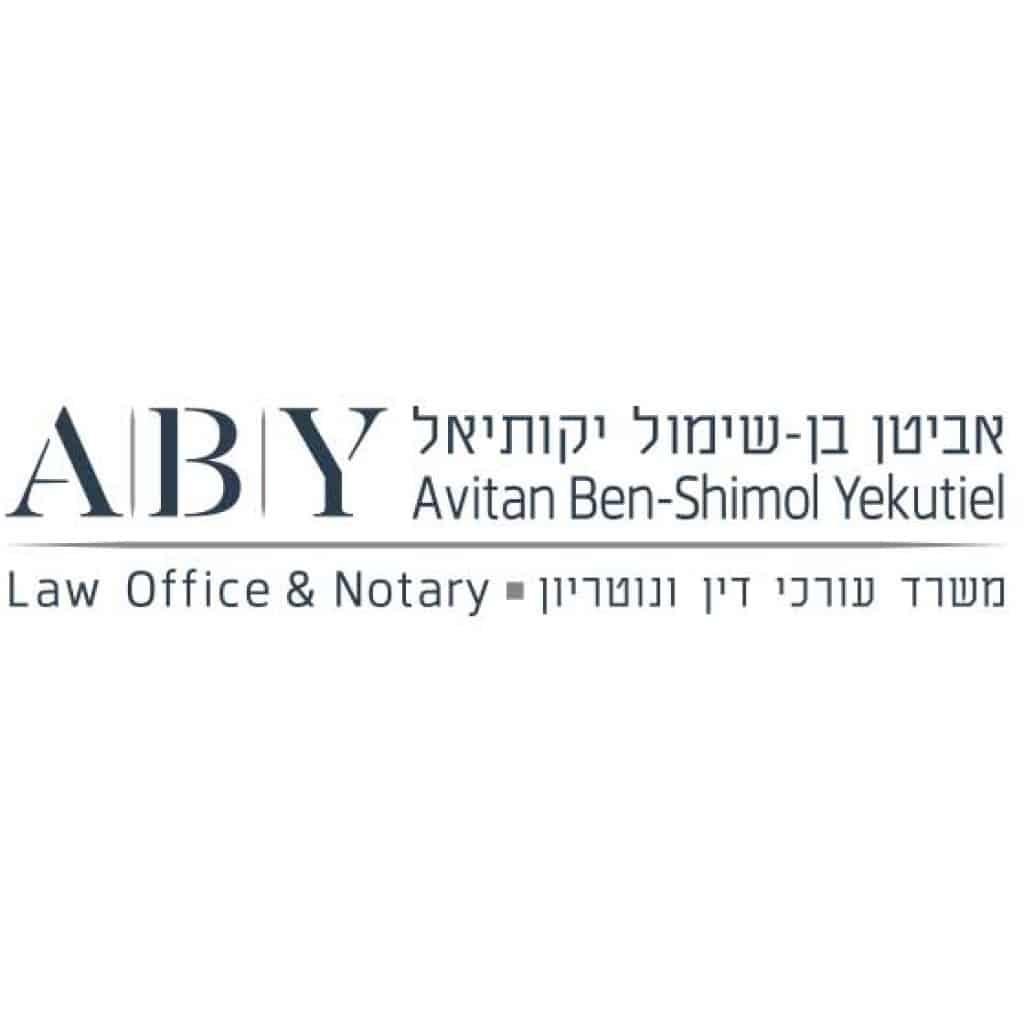 עיצוב לוגו למשרד עורכי דין ונוטריון אביטן בן שימול יקותיאל