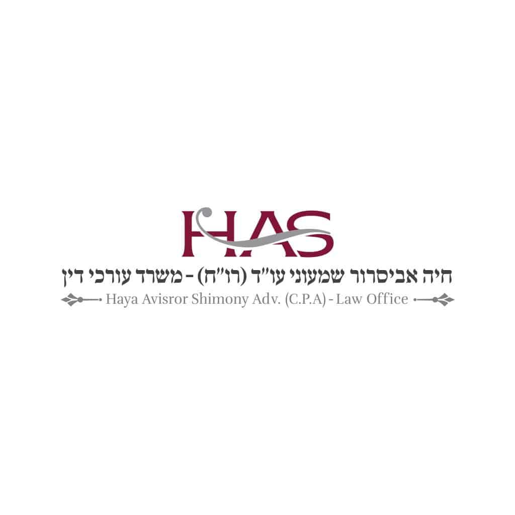 עיצוב לוגו למשרד עורכי דין ורואי חשבון