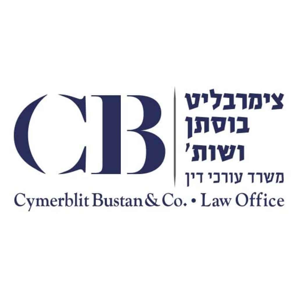 עיצוב-לוגו-למשרד-עורכי-דין-נעה-ודן-צימרבליט