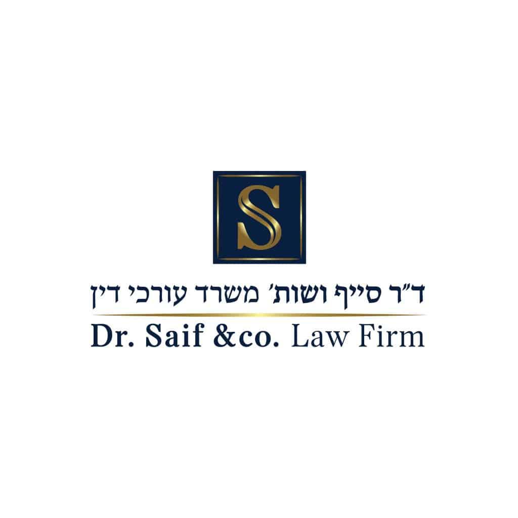 עיצוב לוגו למשרד עורכי-דין ושותפים