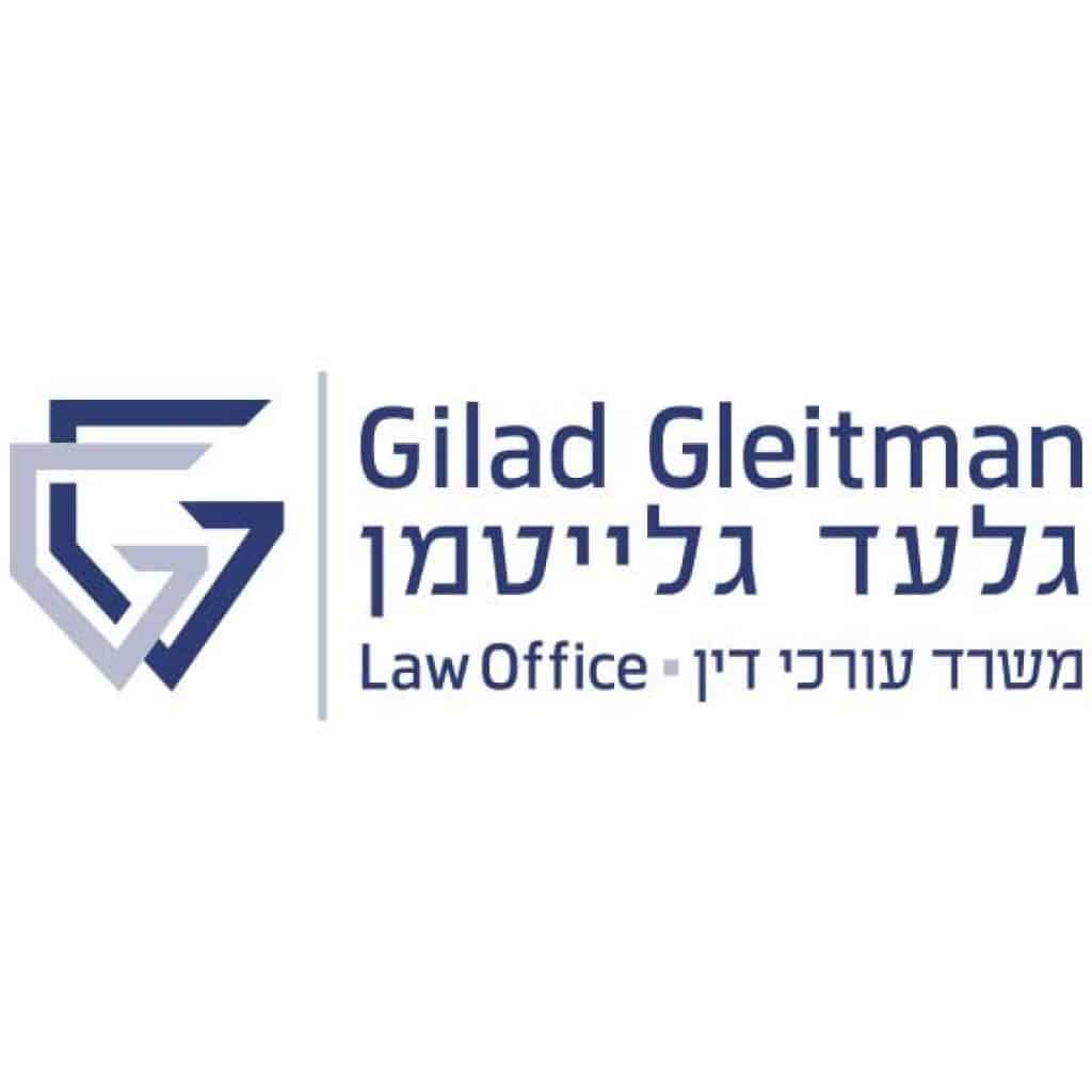 עיצוב לוגו למשרד עורכי דין גלעד גלייטמן