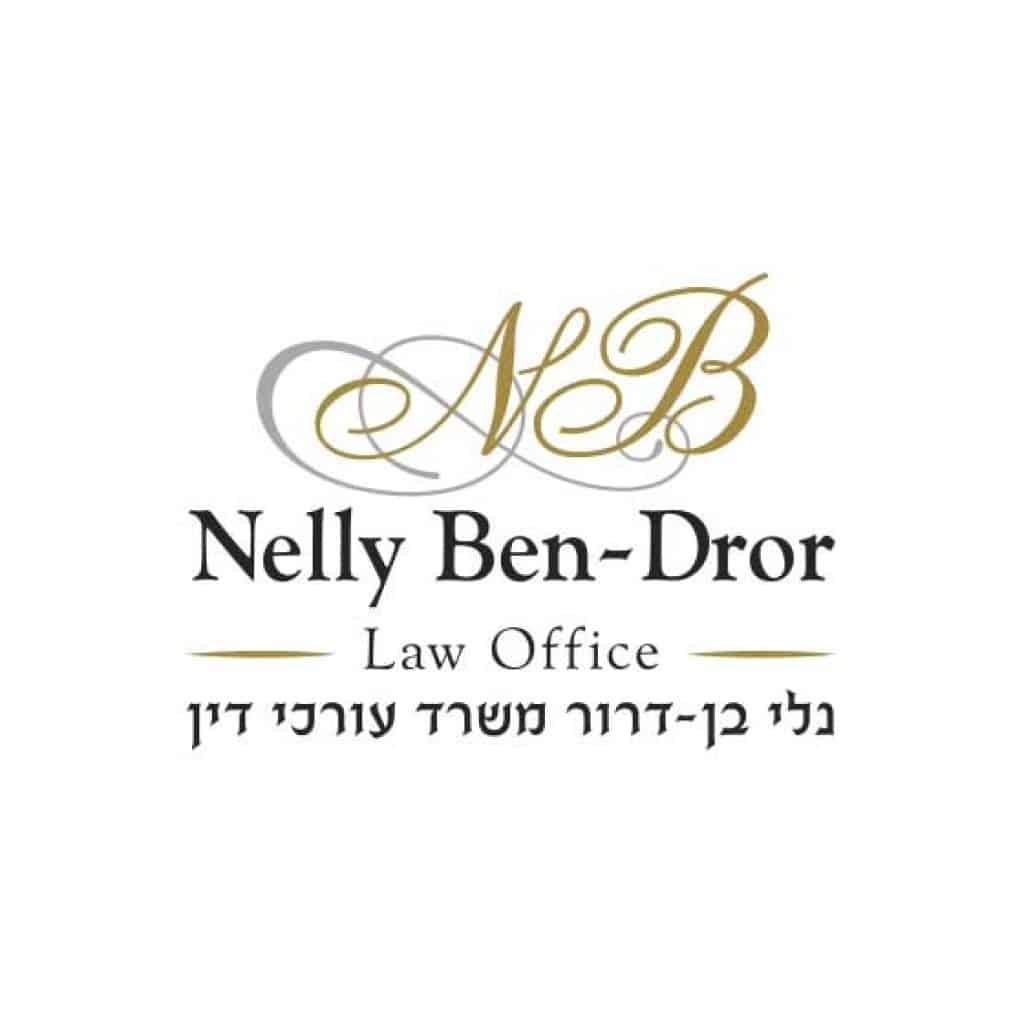 עיצוב לוגו למשרד עורכת דין נלי בן דרור