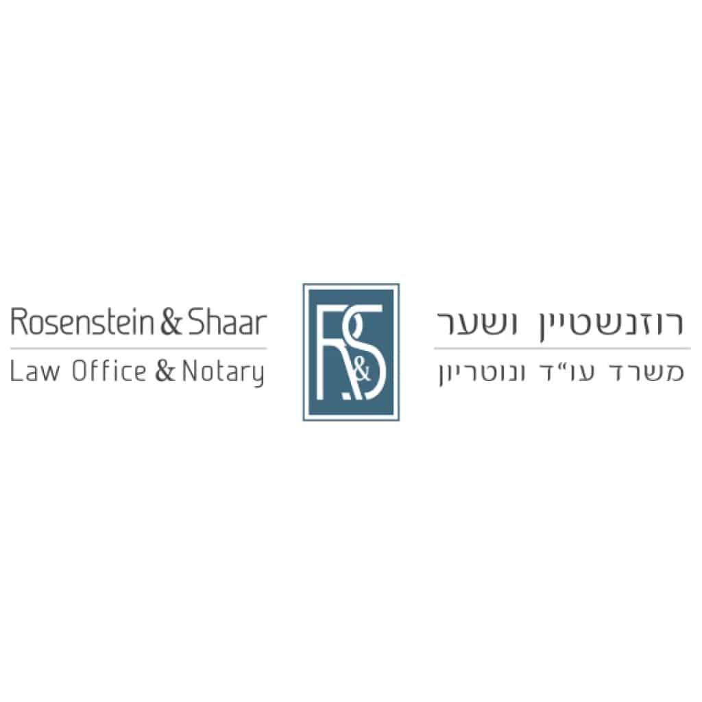עיצוב לוגו לעוד ונוטריון רוזנשטיין ושער
