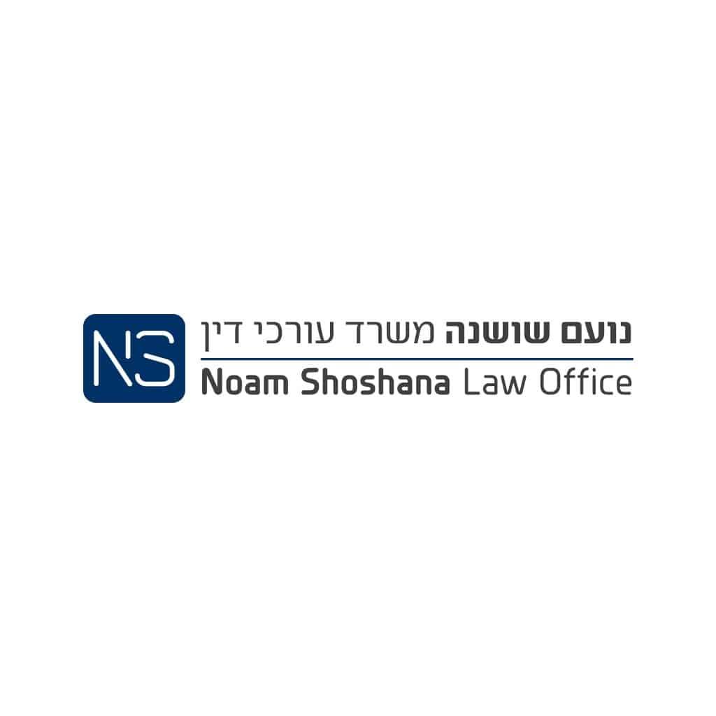 עיצוב לוגו לעורך דין בבאר שבע