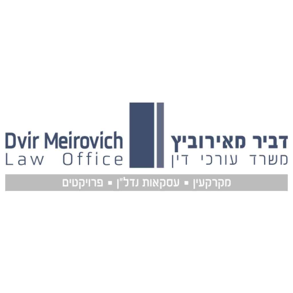 עיצוב לוגו לעורך דין מקרקעין ונדלן