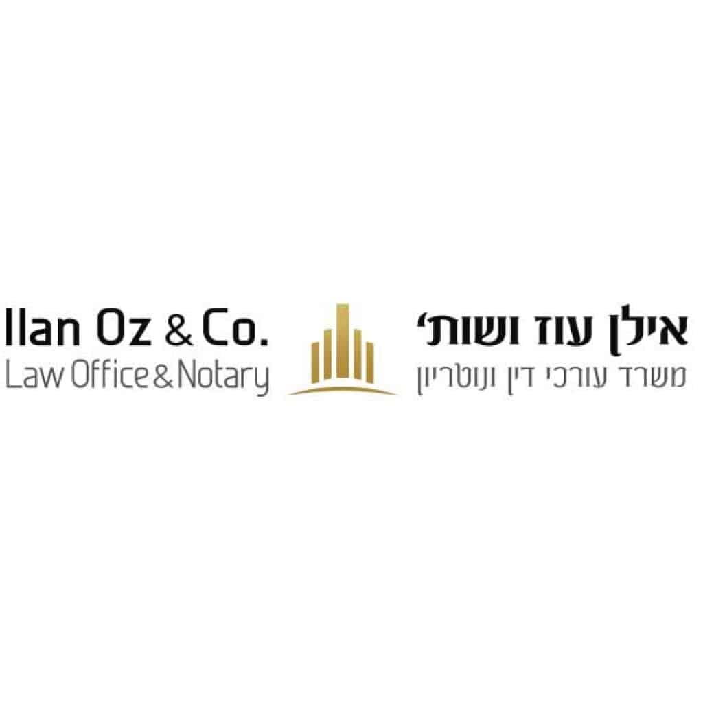 """עיצוב לוגו לעורך דין נדל""""ן"""