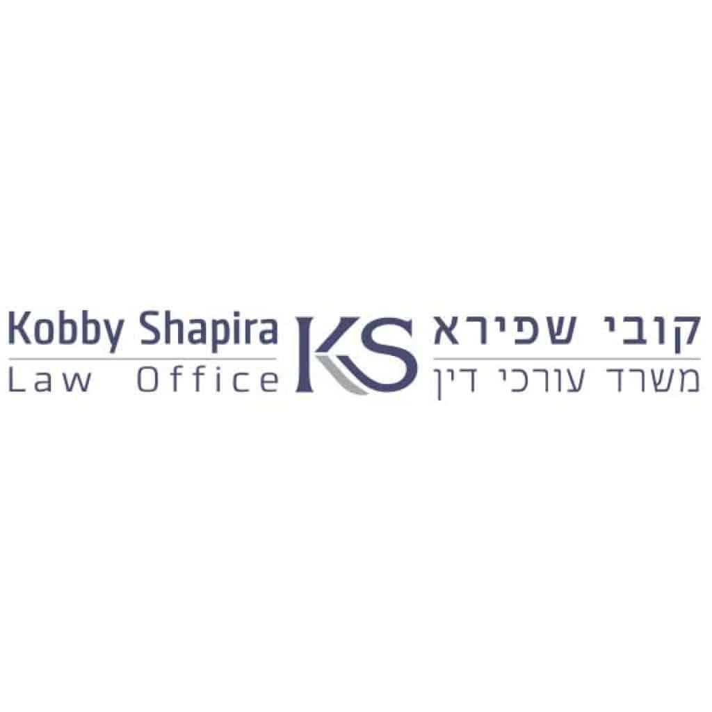 עיצוב לוגו לעורך דין קובי שפירא