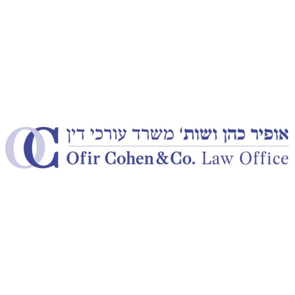 עיצוב לוגו לעורך דין אופיר כהן