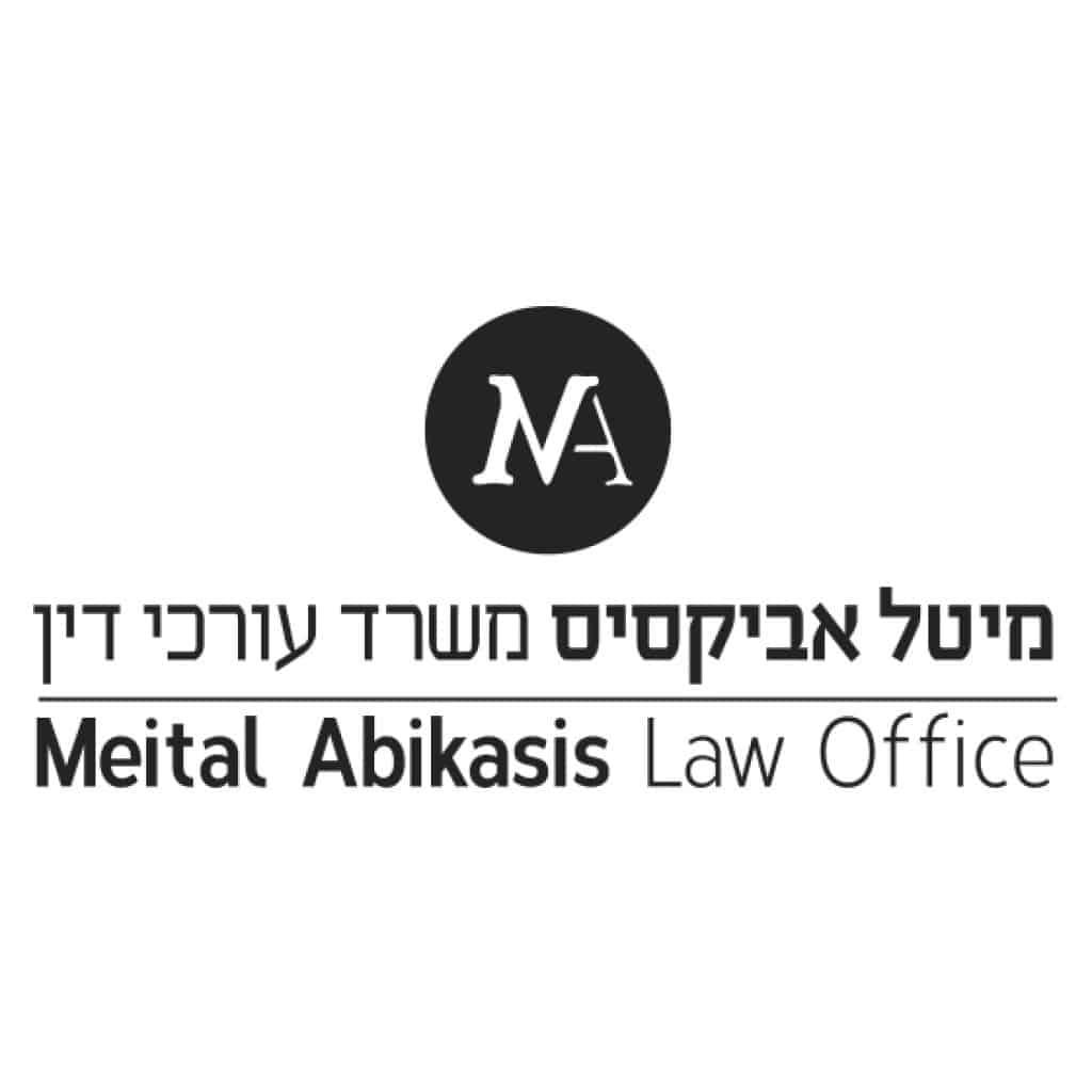 עיצוב לוגו לעורכת דין מיטל אביקסיס