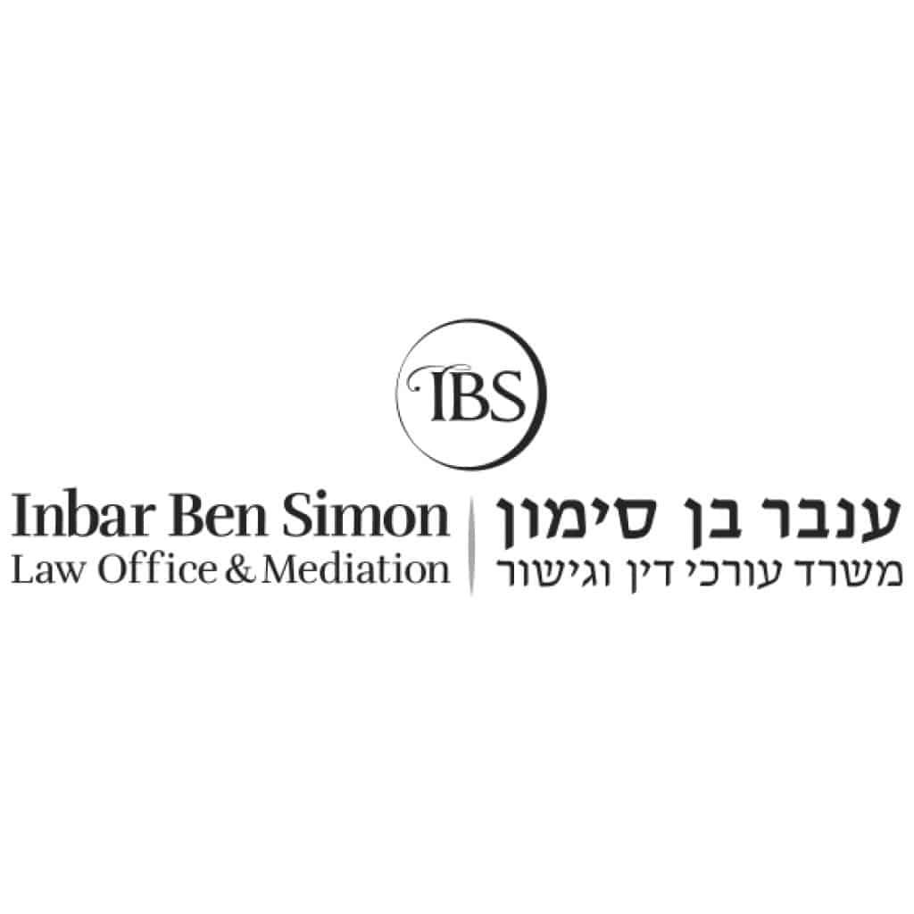 עיצוב לוגו למשרד עורכת דין וגישור