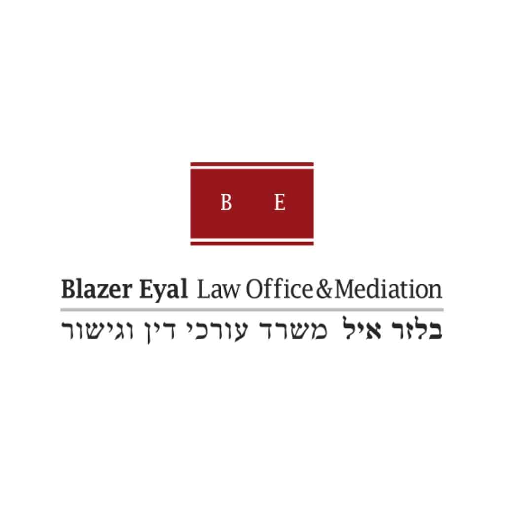 עיצוב לוגו לעורך דין ומגשר אייל בלזר