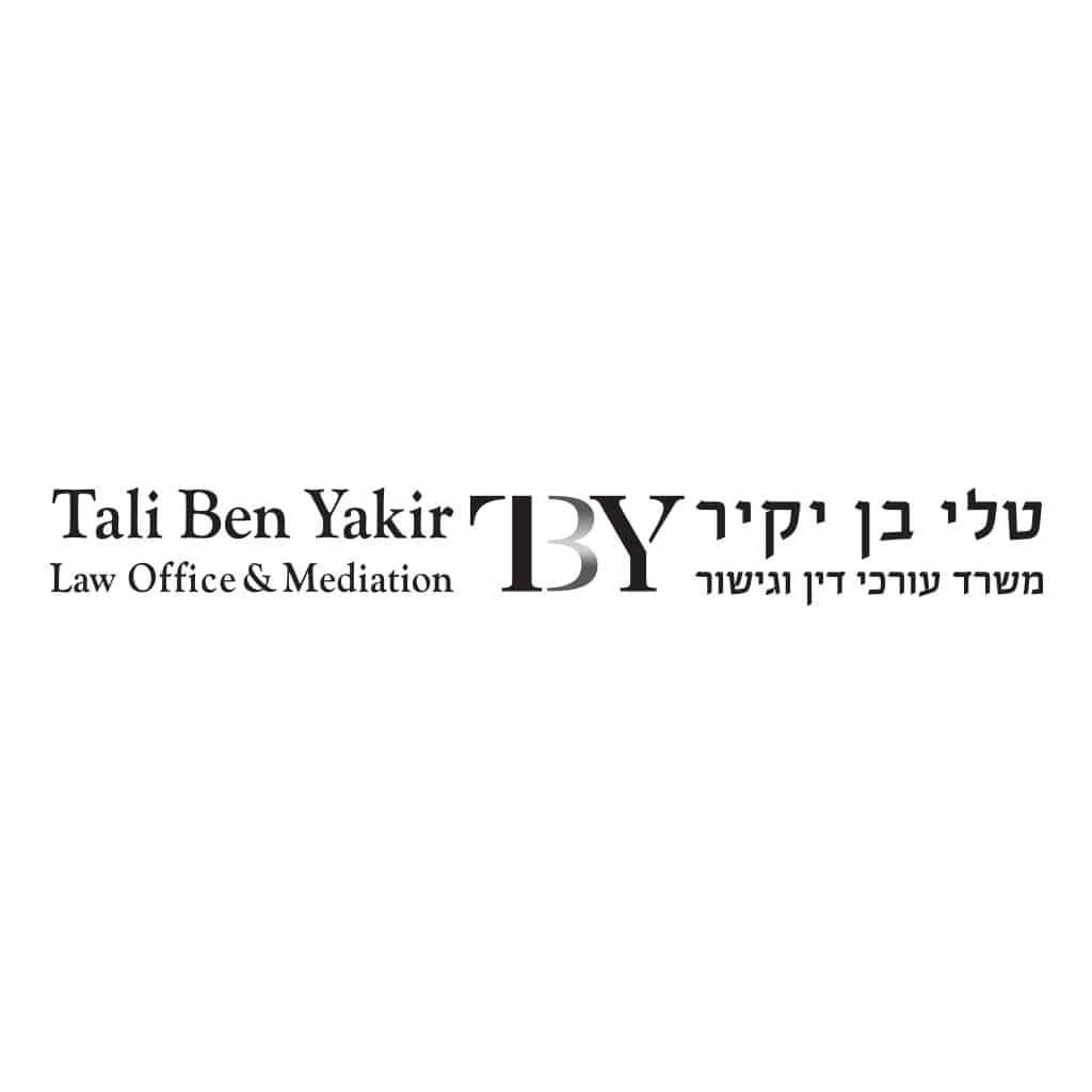 עיצוב לוגו לעורכת דין ומגשרת