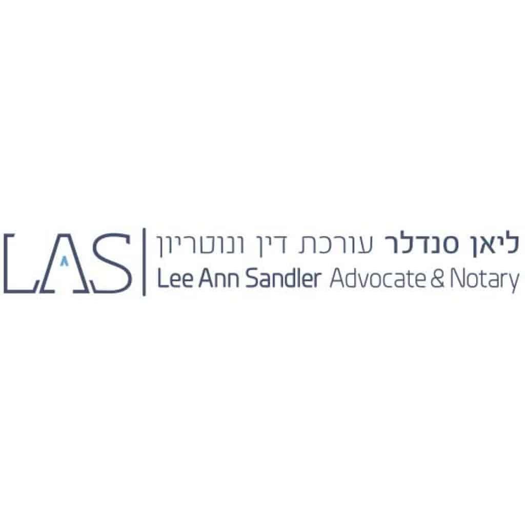 עיצוב לוגו לעורכת דין ונוטריון ליאן סנדלר