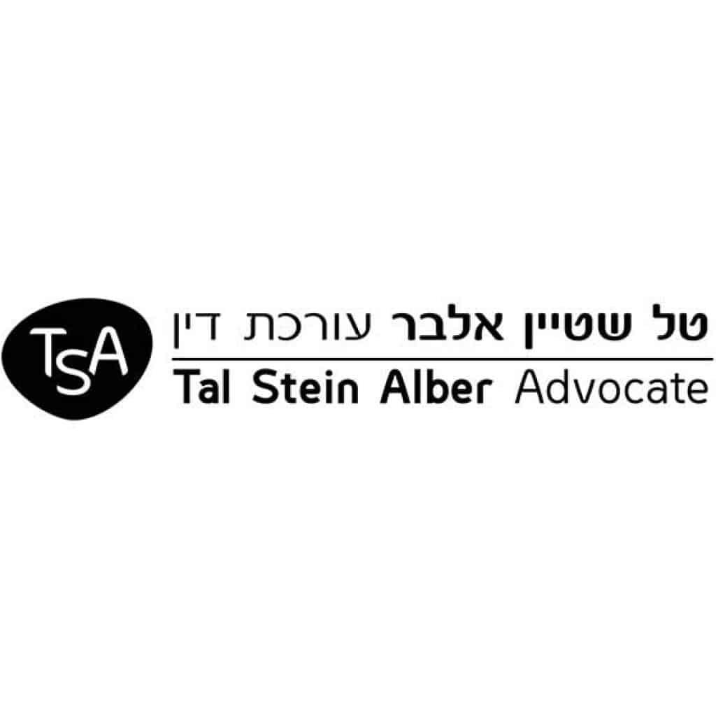 עיצוב לוגו לעורכת דין טלי אלבר