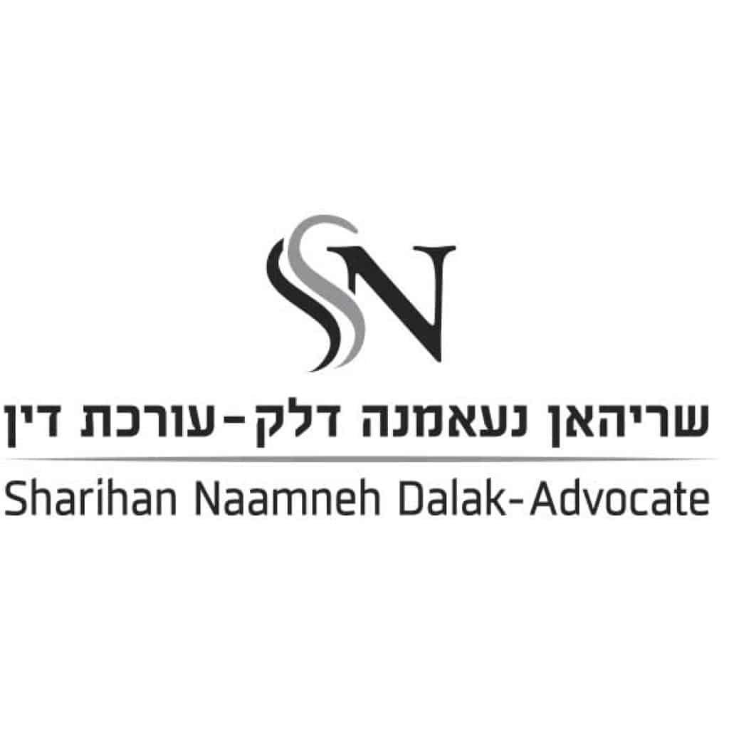עיצוב לוגו לעורכת דין שריהאן