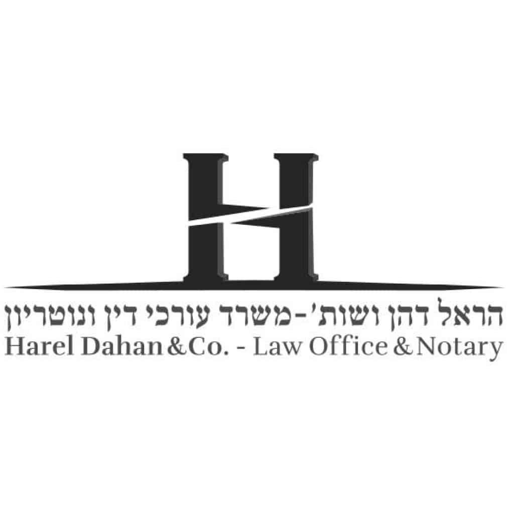 עיצוב לוגו משרד עורכי דין ונוטריון הראל דהן