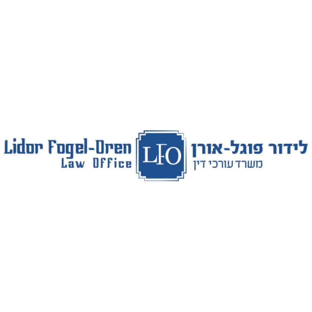 עיצוב לוגו לעורכת דין בצפון לידור פוגל אורן