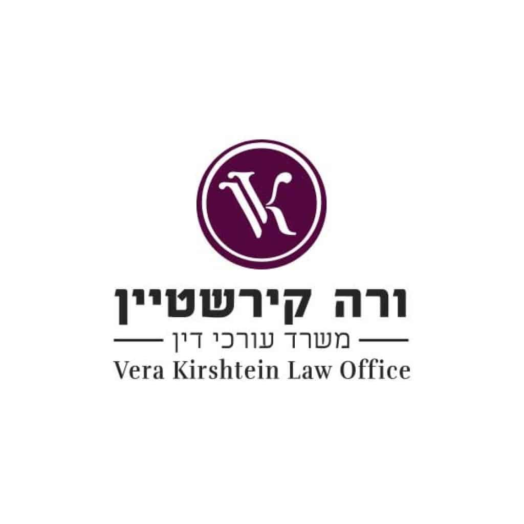 עיצוב לוגו עורכת דין ירושלים