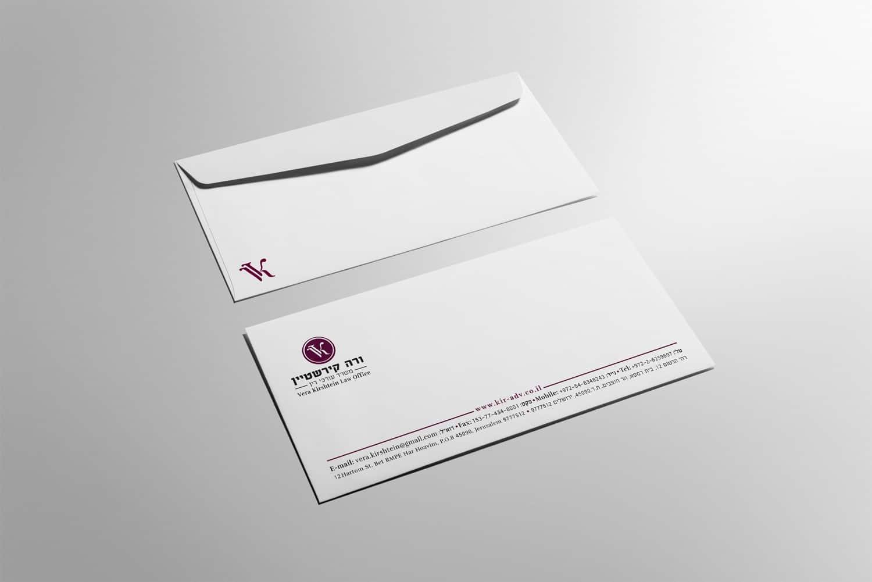 עיצוב מעטפה לעורכת דין ירושלים