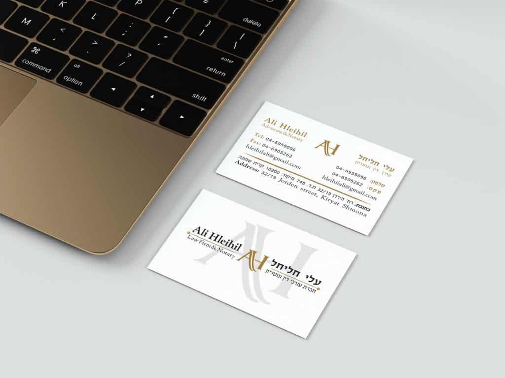 עיצוב כרטיס ביקור לעורך דין עלי חליחל