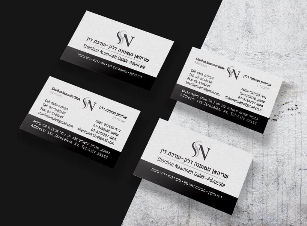 עיצוב-כרטיס-ביקור-עורכת-דין