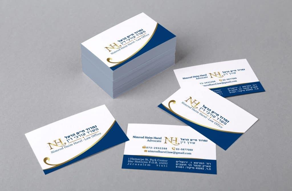 עיצוב כרטיס ביקור לעורכי דין