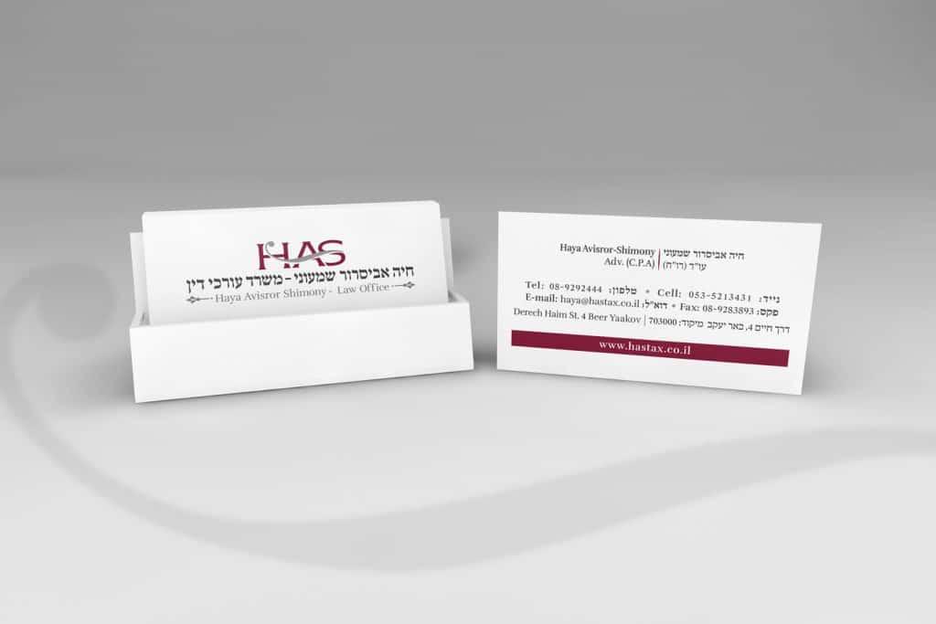עיצוב-כרטיסי-ביקור-לעורכת-דין-ורואת-חשבון
