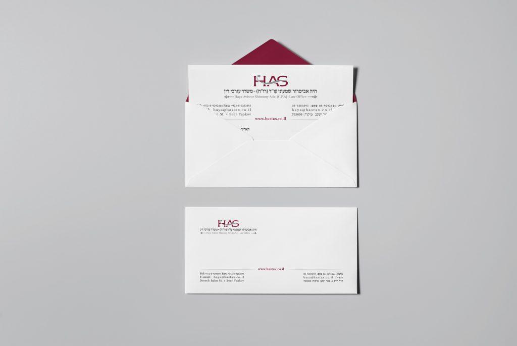 עיצוב מעטפה לעורכת דין ורואת חשבון