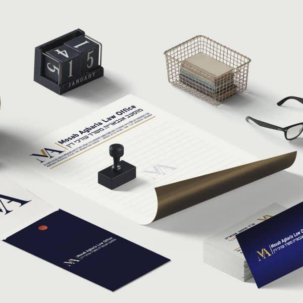 עיצוב לוגו לעורך דין מוסעב אגבאריה