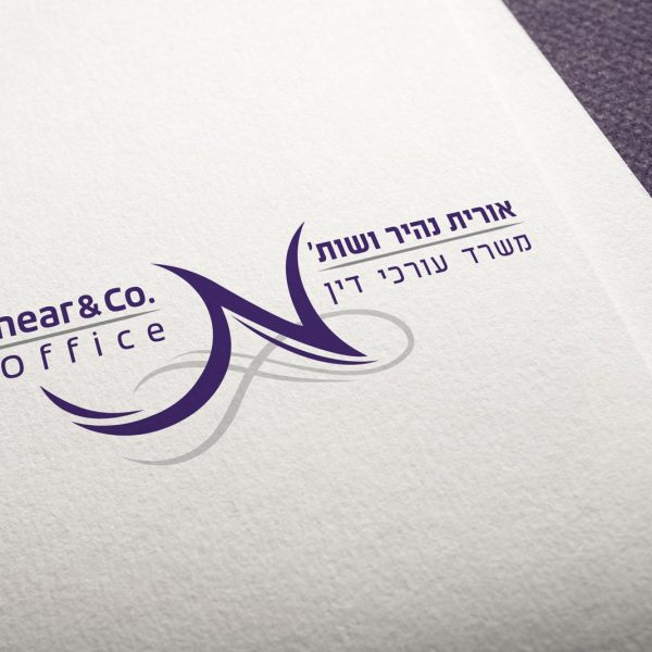 חידוש, רענון ועיצוב לוגו לעורכת דין אורית נהיר ושות'