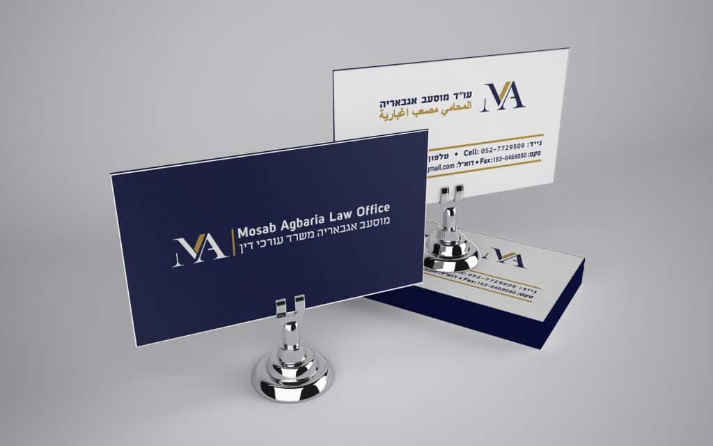 עיצוב לוגו למשרד עורכי דין וכרטיס ביקור לעורך דין מוסעב אגבאריה