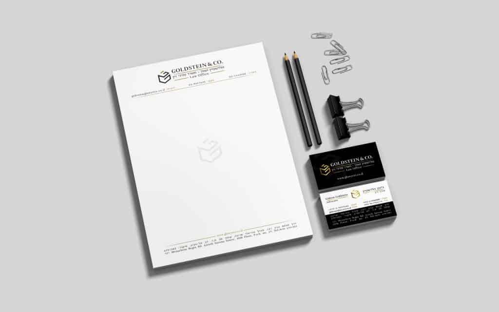 חבילת מיתוג יוקרתית למשרד עורכי דין גדעון גולדשטיין