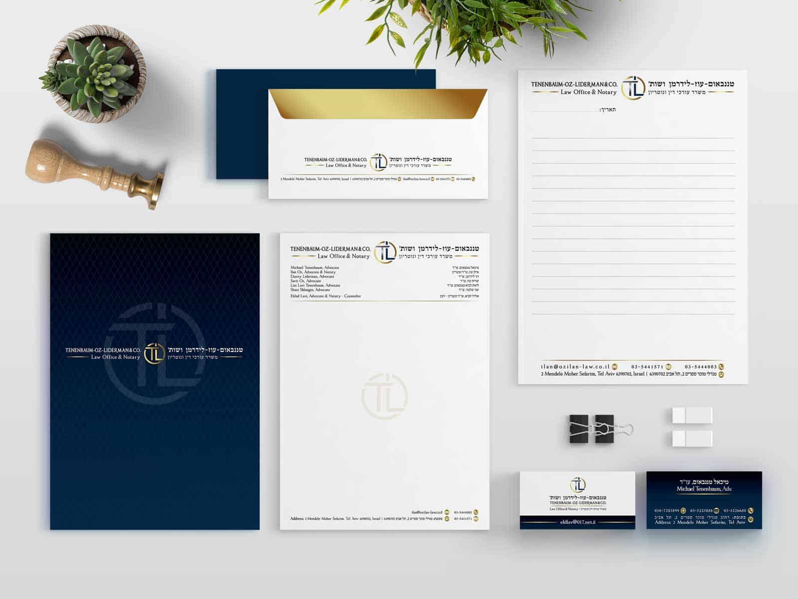 עיצוב חבילת מיתוג למשרד עורכי דין טננבאום עוז לידרמן ושות