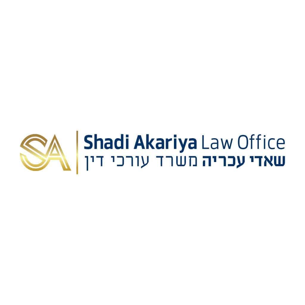 עיצוב לוגו למשרד עורכי דין שאדי עכריה