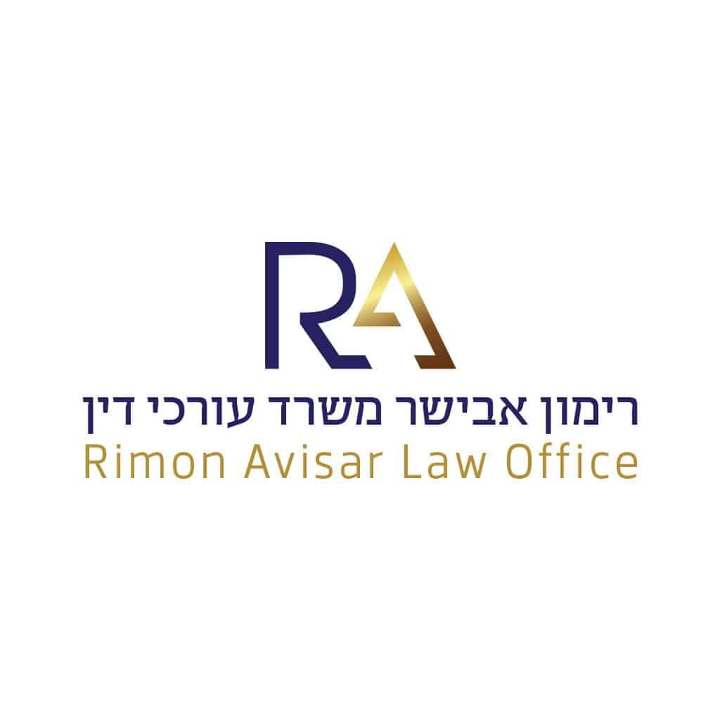 עיצוב לוגו לעורך דין רימון אבישר