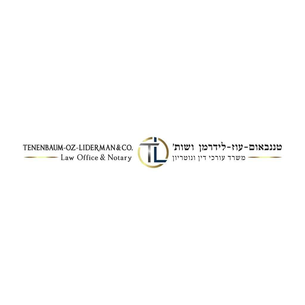 עיצוב לוגו למשרד עורכי דין טננבאום עוז לידרמן ושות'