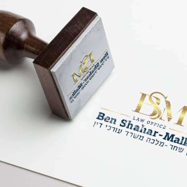 לוגו עורך דין יריב בן שחר מלכה - לוגו מכובד למשרד עורכי דין תעבורה בבאר שבע