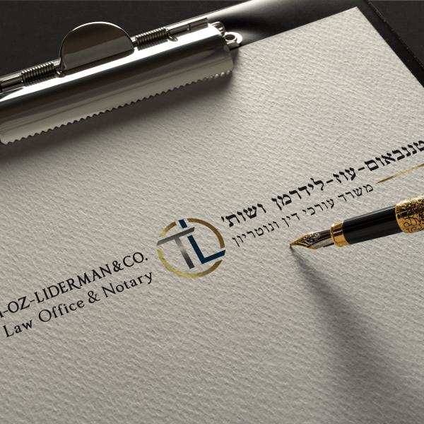 עיצוב לוגו לעורכי דין טננבויים עוז לידרמן