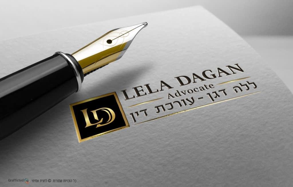 עיצוב לוגו לעורך דין- לעורכת הדין ללה דגן
