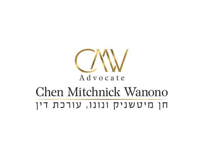 עיצוב לוגו לעורכת דין חן מיטשניק ונונו