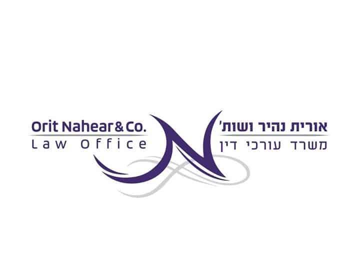לוגו לעורכת דין אורית נהיר ושות