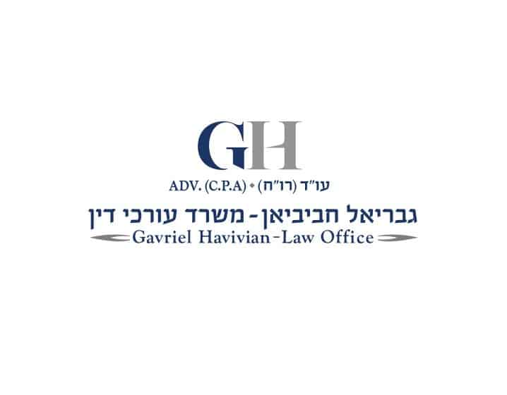 עיצוב לוגו לעורך דין ורואה חשבון