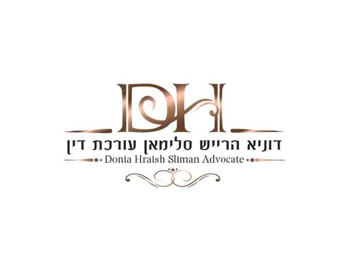 לוגו לעורכת דין דוניא הריש, עיצוב לוגו לעורכי דין