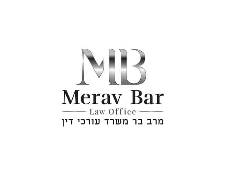 עיצוב לוגו לעורכת דין מירב בר