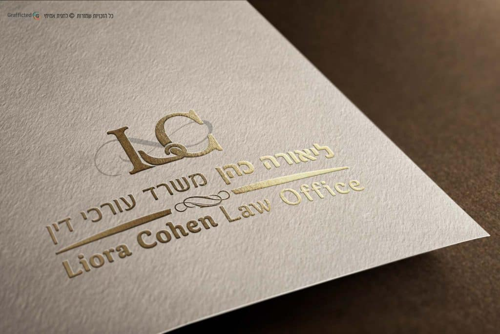 עיצוב-לוגו-יוקרתי-לעורכי-דין