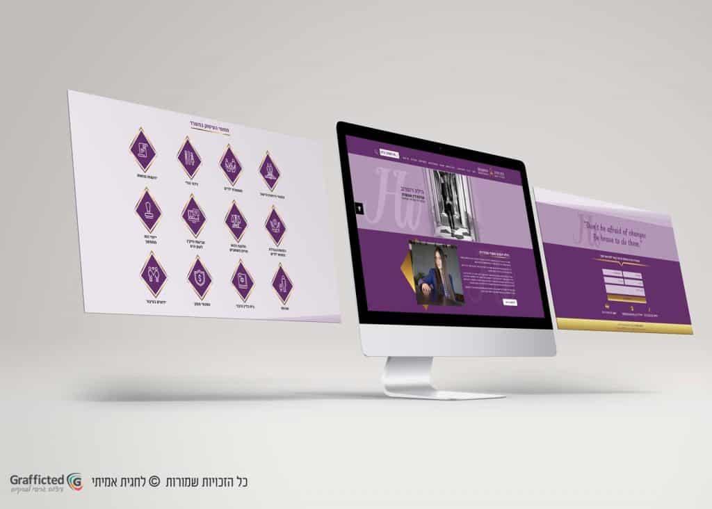 בניית אתרים לעורכי דין - הפעם לעורכת הדין הילה וינטרוב עיצוב אתר מיוחד ויוקרתי